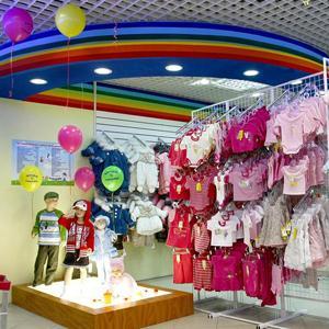 Детские магазины Нягани