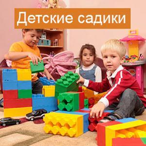 Детские сады Нягани