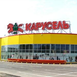 Гипермаркеты Нягани