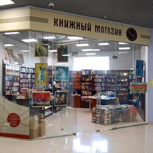Книжные магазины Нягани
