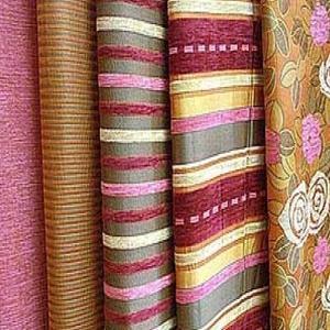 Магазины ткани Нягани