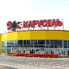 Гипермаркеты в Нягани