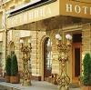 Гостиницы в Нягани