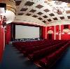 Кинотеатры в Нягани