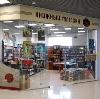 Книжные магазины в Нягани