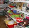 Магазины хозтоваров в Нягани
