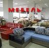 Магазины мебели в Нягани