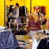 Магазины одежды и обуви в Нягани