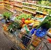 Магазины продуктов в Нягани