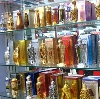 Парфюмерные магазины в Нягани