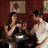 Рестораны, кафе, бары в Нягани