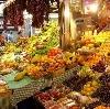Рынки в Нягани