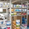Строительные магазины в Нягани