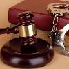 Суды в Нягани