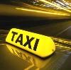 Такси в Нягани
