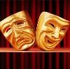 Театры в Нягани