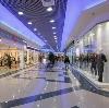 Торговые центры в Нягани