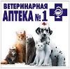 Ветеринарные аптеки в Нягани