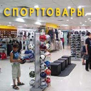 Спортивные магазины Нягани