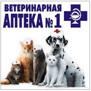 Ветеринарные аптеки Нягани